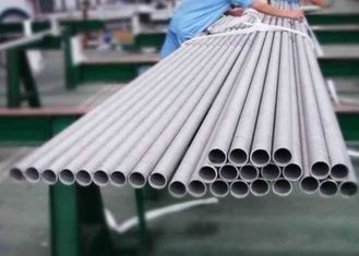 China Seamless Heat Exchanger Steel Pipe Stainless Steel ASTM A312 TP347 33.4 × 4.55mm size supplier