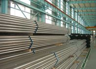 China Thick Wall Heat Exchanger Steel Pipe , Stainless Steel Pipe ASTM A312 TP304 factory